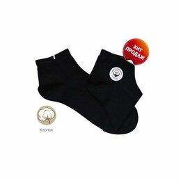 Носки - Носки мужские, укороченные, 0