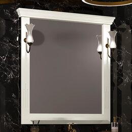 Зеркала - Зеркало Opadiris Риспекто 95 слоновая кость, 0