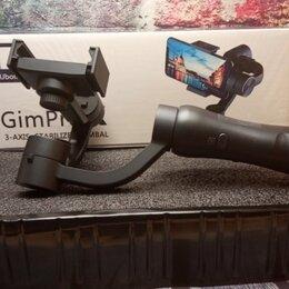 Источники бесперебойного питания, сетевые фильтры - Стабилизатор для телефона GimPro X трехосевой, 0