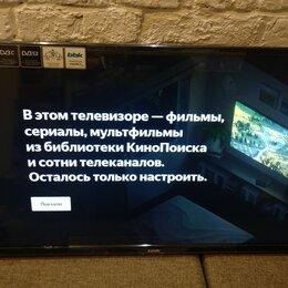 Телевизоры - Умные телевизоры новые, 0