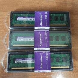 Модули памяти - Оперативная память DDR3 8Gb, 0