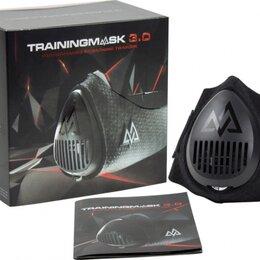 Защита и экипировка - Тренировочная маска Training Mask 3.0, 0