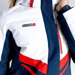 Защита и экипировка - Женский горнолыжный костюм High Experience , 0