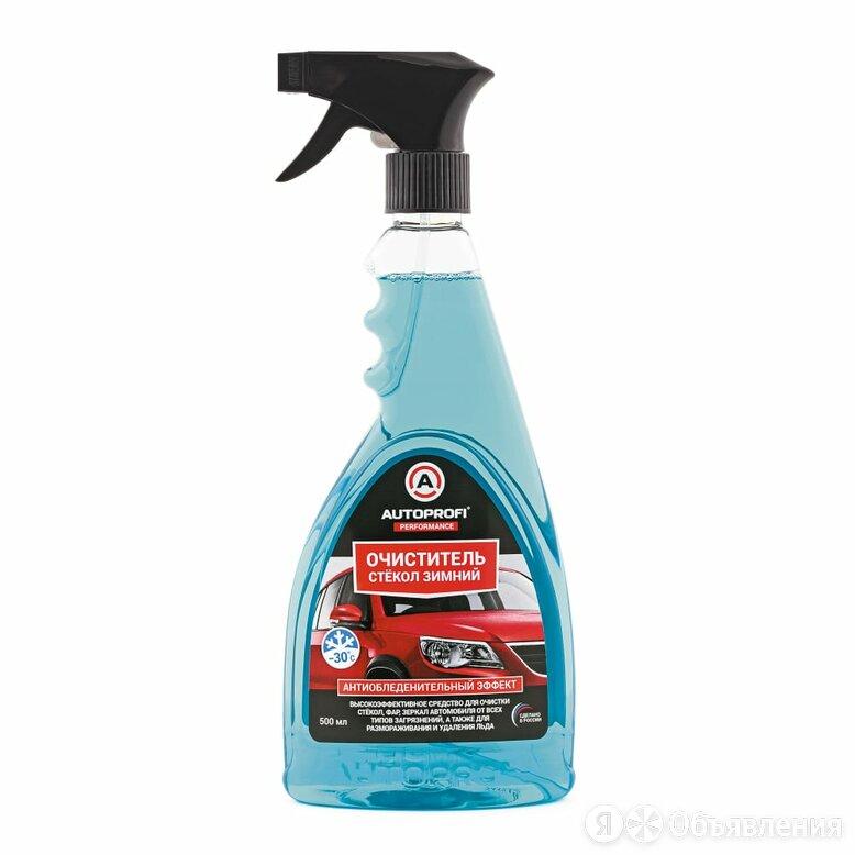 Зимний очиститель стекол AUTOPROFI 150501 по цене 168₽ - Масла, технические жидкости и химия, фото 0