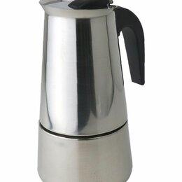 Кофеварки и кофемашины - Гейзерная кофеварка vs-345, 0