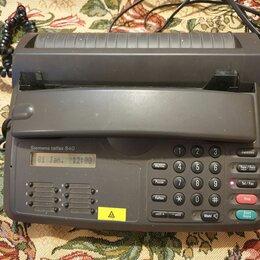 Факсы - Факс Siemens telfax 840, 0