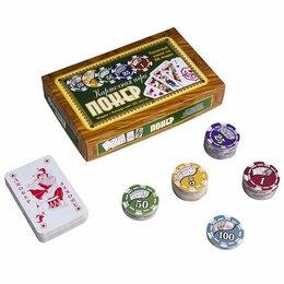 Настольные игры - Настольная игра Походный набор для покера на 88 фишек, 0