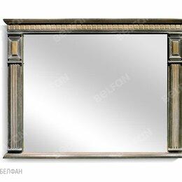 "Кровати - Зеркало ""Clarence"" 120; пепел, 0"