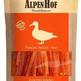Корма  - Альпен Хоф Фрикасе из утки для мел собак/щенков 50г, 0