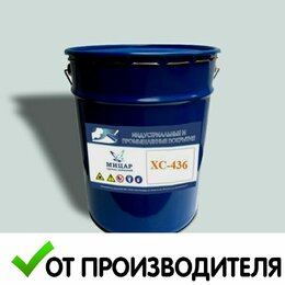 Краски - судовая краска, корабельная краска ХС-436 20+0,4кг, 0
