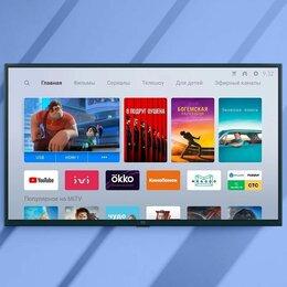 Телевизоры - Телевизор xiaomi mi tv 4a (global RU) (32 дюйма), 0