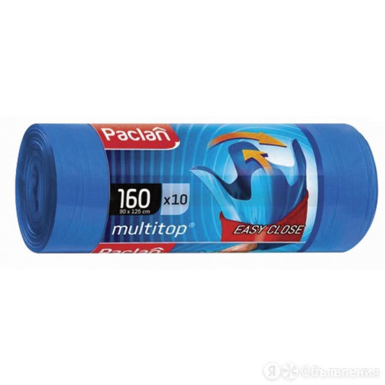 Мешки для мусора Paclan Multitop по цене 508₽ - Упаковочные материалы, фото 0