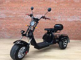 Мототехника и электровелосипеды - Электроскутер трицикл 3000w, 0
