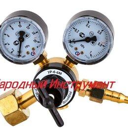 Аксессуары и комплектующие - Редуктор углекислотный Сварог ур-6-6М (ArR-137A), 0