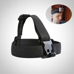 Аксессуары для экшн-камер - Крепление на голову гоупро, 0