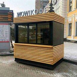 Готовые строения - торговый павильон кофейня, 0