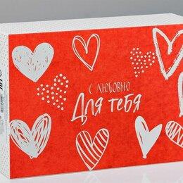 Упаковочные материалы - Складная картонная коробка  С любовью  - 16 х 23 см. Красный с белым, 0