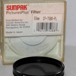 Светофильтры - Фильтр SUNPAK PicturesPlus polarizer(PL) поляризационный, 55мм, 0