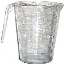 Мешки для мусора - Емкость мерная с ручкой, 250мл, пластик ПИК РФ, 0