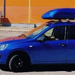 Корзины и багажники - Багажный бокс CYBORT Inception 480 206*86*40 см (2-х стороннее открытие, синий г, 0