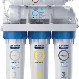 Фильтры для воды и комплектующие - Фильтр обратного осмоса барьер профи осмо 100, 0