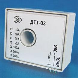 Электронные и пневматические датчики - Датчики измерения переменных токов ДТТ-02, ДТТ-03, 0