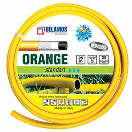 """Шланги и комплекты для полива - Belamos Шланг Orange для полива 3/4""""  50 м. (Италия), 0"""