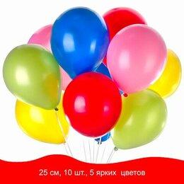 """Украшения и бутафория - Шары воздушные Золотая сказка 10""""(25см) 10шт, ассорти 105011, 0"""