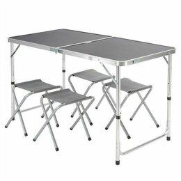 Походная мебель - Стол туристический 120*60*70, 0