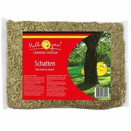 Газоны - Газонная трава «SCHATTEN GRAS» 0,3 кг, 0