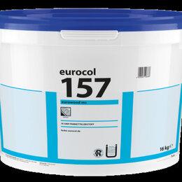 Клей - Паркетный клей форбо-еврокол 157 MS polimer 16 кг, 0