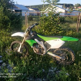 Мототехника и электровелосипеды - Kawasaki kx25f, 0