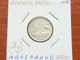 Монеты - АВСТРАЛИЯ  6 пенсов 1957 г.  (серебро), 0