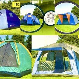 Палатки - Палатка туристическая для отдыха и туризма, 0