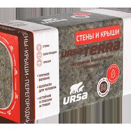 Изоляционные материалы - URSA TERRA 37 RN СТЕНЫ И КРЫШИ (УРСА), 0