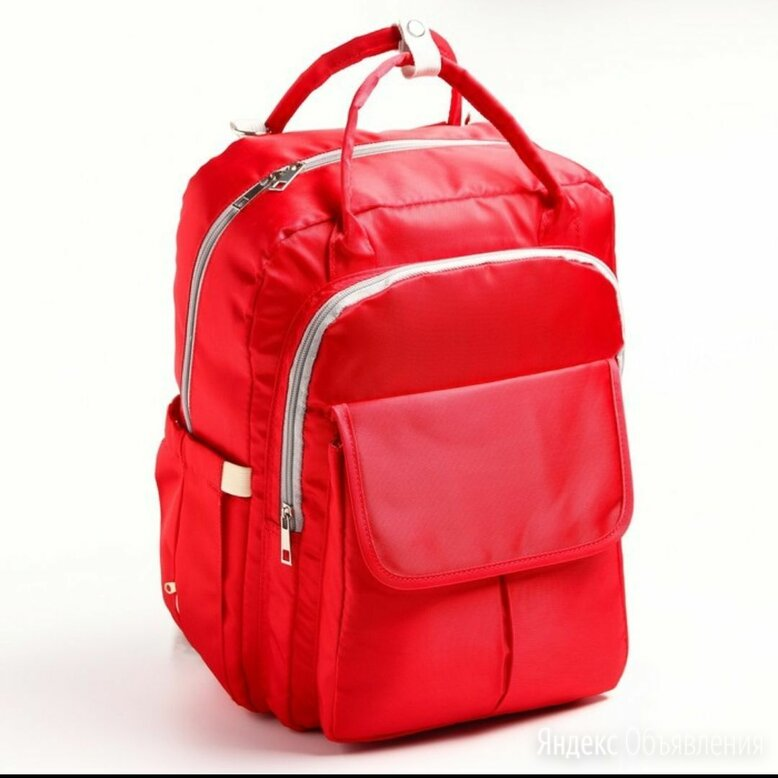 Рюкзак женский, красный, универсальный по цене 1400₽ - Рюкзаки, фото 0