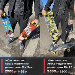 Скейтборды и лонгборды - Скейт, 0