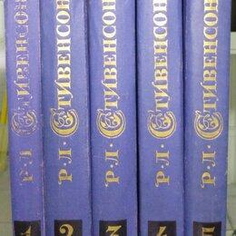 """Художественная литература - Книги Р Л. Стивенсон """"Собрание сочинений в пяти томах """" 1967 г., 0"""