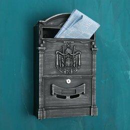 Почтовые ящики - Ящик почтовый 4010В, старое серебро, 0