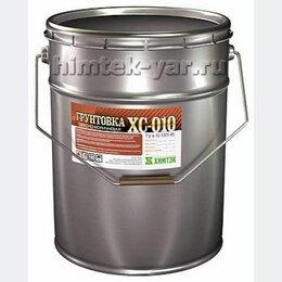 Эмали - Грунт-эмаль ХС-010 серый, 0