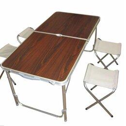 Походная мебель - Стол Туристический складной + 4 стула, р-р: 120*60*70, арт 8812 коричневый, 0