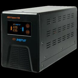 Источники бесперебойного питания, сетевые фильтры - Инвертор Энергия ИБП Гарант-750 , 0