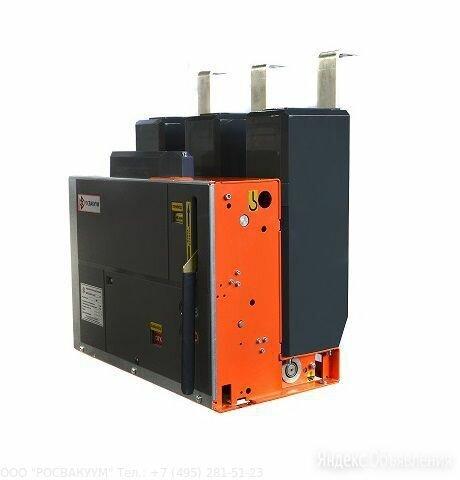 Вакуумный выключатель ВВТЭ-МР-10-20/1600А УХЛ2 по цене 167450₽ - Электроустановочные изделия, фото 0