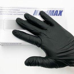 Приборы и аксессуары - Перчатки нитриловые Nitrimax, 0