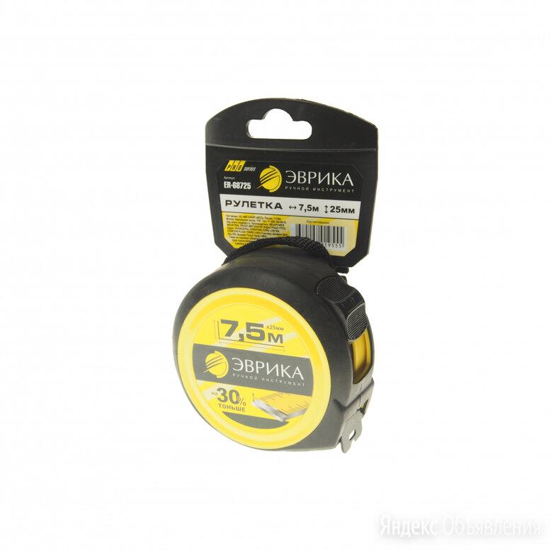 Профессиональная рулетка Эврика Pro-Grade по цене 278₽ - Измерительные инструменты и приборы, фото 0