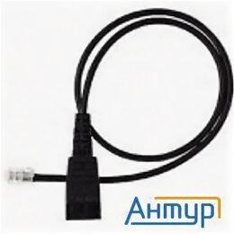 VoIP-оборудование - Avaya 700383326 Ip Phone 96xx Replacement Line Cord, 0