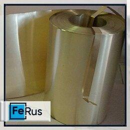 Канцелярские принадлежности - Фольга латунная 0,08 мм Л70 ГОСТ 2208-2007 от Феруса, 0