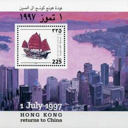 Марки - Корабли. Возвращение Гонконга в Китай. Палестина 1997 г., 0