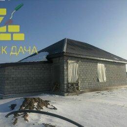 Готовые строения - Дом из блоков под ключ, 0