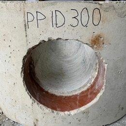 Железобетонные изделия - Производим бетонные кольца с дном, 0